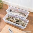 買一送一 廚房長方形冰箱瀝水保鮮盒 塑料食物水果冷凍收納盒密封盒