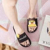 拖鞋女夏2019新款外穿時尚室內居家防滑浴室洗澡涼拖鞋女夏季