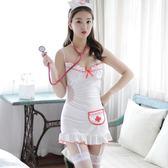 年終大促性感情趣內衣護士制服套裝露乳誘惑夜店透視裝小胸夜火激情用品 熊貓本