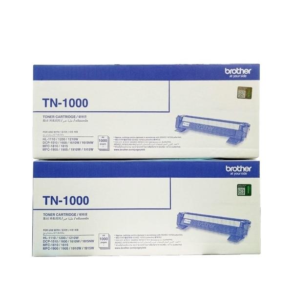 【二支組合】Brother TN-1000 黑 原廠碳粉匣 適用HL-1110 1210/DCP-1510 1610W/MFC-1815 1910W