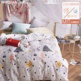 《DUYAN竹漾》台灣製100%精梳棉雙人四件式舖棉兩用被床包組-森林麋鹿