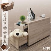 邊櫃【UHO】好朋友多功能收納櫃仿古橡木色