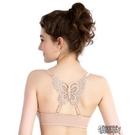 前扣胸罩文腦沒背內衣女文胸美背聚攏無鋼圈夏季上托薄款性感交叉 新年禮物