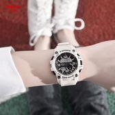 手錶 時尚潮流女手錶防水鬧鐘運動手錶學生男孩電子表小清新簡約學院風 夢幻衣都