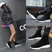 [百姓公館] 襪靴 高幫 襪子鞋 彈力襪靴 運動鞋