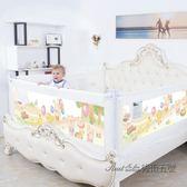 嬰兒童床護欄寶寶床邊圍欄2.2米2米1.8大床欄桿防摔擋板升降床圍 CY 後街五號