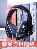 IP-790K歌唱歌耳機錄音專用頭戴式有線帶麥克 凱斯盾