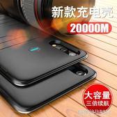 華為P20背夾行動電源P20pro專用電池便攜超薄手機殼式無線移動電源P20背夾