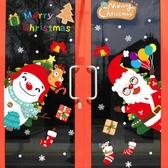 聖誕節裝飾用品玻璃門貼紙店鋪櫥窗墻貼畫商城場景布置窗花老人樹【2張