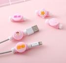 88柑仔店~ 卡通粉色少女心數據線保護套耳機線保護套手機繞線器理線器防斷裂