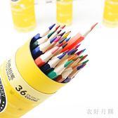 兒童彩色鉛筆18色桶裝繪畫書寫彩鉛美術畫畫工具 JH2228【衣好月圓】
