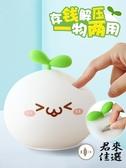 硅膠兒童存錢筒存錢罐可愛儲蓄罐儲錢罐硬幣【君來佳選】
