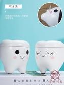 可愛牙齒收納盒創意兒童乳牙盒【櫻田川島】