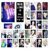 現貨盒裝 金泰亨 WINGS 防彈少年團 LOMO小卡 照片紙卡片(30張)E632-E 【玩之內】V BTS 韓國