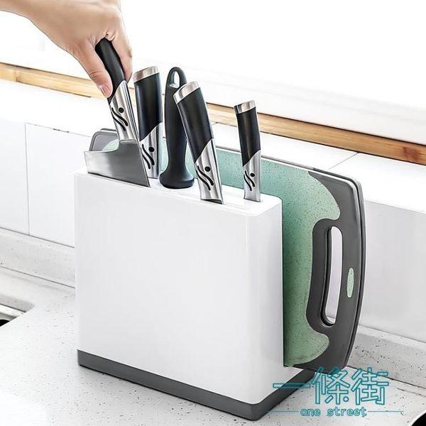 吉百居創意廚房用品刀座壁掛刀具收納架菜刀架廚房廚具用品用具