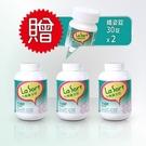 【買3送2】LaSort 生機纖姿錠1100錠*3+LaSort 生機纖姿錠30錠*2