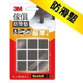 3M 家俱地墊防滑 F2503 傢俱防滑墊-黑-方25mm【文具e指通】  量販團購
