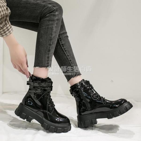 馬丁靴女夏季薄款潮ins網紅酷街頭鞋子2020潮鞋透氣短靴厚底單靴 設計師生活百貨