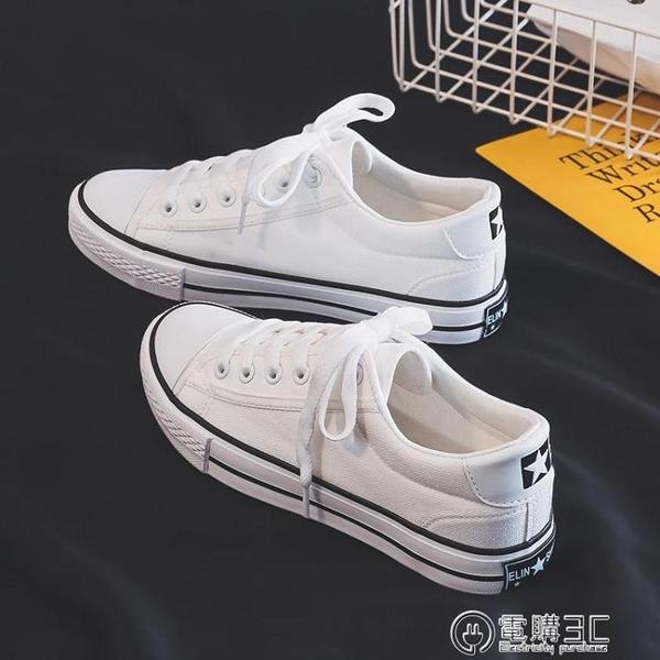 小白鞋女春季爆款新款學生百搭平底板鞋潮鞋白色帆布女鞋