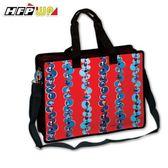 【飆低價】HFPWP 輕盈公事包 全球限量名師設計精品 台灣製PR3932-SP