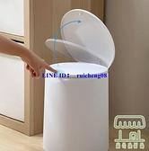 北歐垃圾桶 按壓式帶蓋衛生間紙簍時尚家用客廳垃圾筒大容量【樹可雜貨鋪】