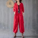 春夏棉麻套裝兩件套閑寬鬆大碼寬管褲套裝民族風紅色文藝女裝套裝 設計師
