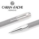 CARAN d'ACHE 瑞士卡達 VARIUS 維樂斯鎧甲自動鉛筆(灰) 0.7 / 支