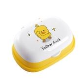 肥皂盒創意個性 可愛北歐風格網紅ins外出攜帶小號旅游 『優尚良品』