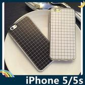 iPhone 5/5s/SE 黑白格子清水套 軟殼 復古格紋 時尚潮流 全包款 矽膠套 保護套 手機套 手機殼