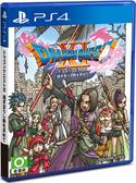 PS4 勇者鬥惡龍XI 尋覓逝去的時光(日文版)