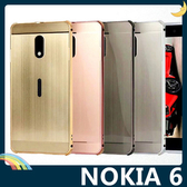 NOKIA 6 電鍍邊框+PC髮絲紋背板 金屬拉絲質感 卡扣二合一組合款 保護套 手機套 手機殼 諾基亞