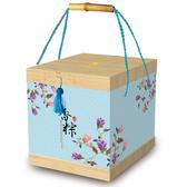 端午節禮盒 端午禮盒高檔盒子手提創意禮品盒