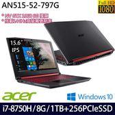 【Acer】 AN515-52-797G 15.6吋i7-8750H六核1TB+256G SSD雙碟GTX1060獨顯電競筆電