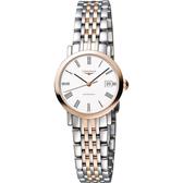 【滿額禮電影票】LONGINES 浪琴 Elegant 優雅系列羅馬機械女錶-白x雙色版/29mm L43105117