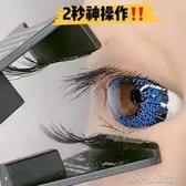 假睫毛 磁性新款磁吸神器抖音貼假睫毛女自然款量子磁力磁石磁鐵雙磁 快速出貨