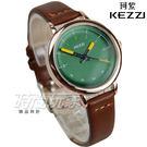 KEZZI珂紫 簡約流行錶 防水手錶 學生錶 情人對錶 中性錶 皮革錶帶 玫瑰金 KE1767玫咖大+KE1767玫咖小