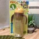 日本Pigeon 兒童水杯 吸管水杯 加長版莫哭杯 黃色 -超級BABY