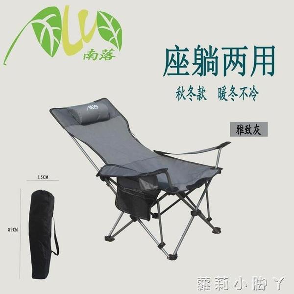 摺疊椅子戶外椅便攜靠背沙灘椅凳休閒椅釣魚椅家用扶手椅露營 NMS蘿莉小腳ㄚ