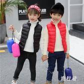 兒童馬甲 童裝羽絨棉背心棉外套寶寶羽絨服男女童外穿立領 BF10477【旅行者】