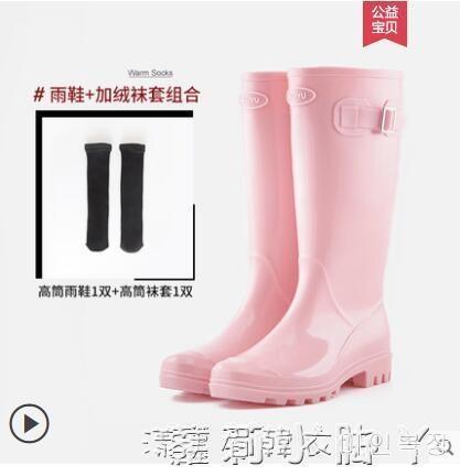 女式雨鞋女時尚款外穿高筒水靴女士雨靴加絨加厚長筒水鞋防水防滑 蘿莉新品