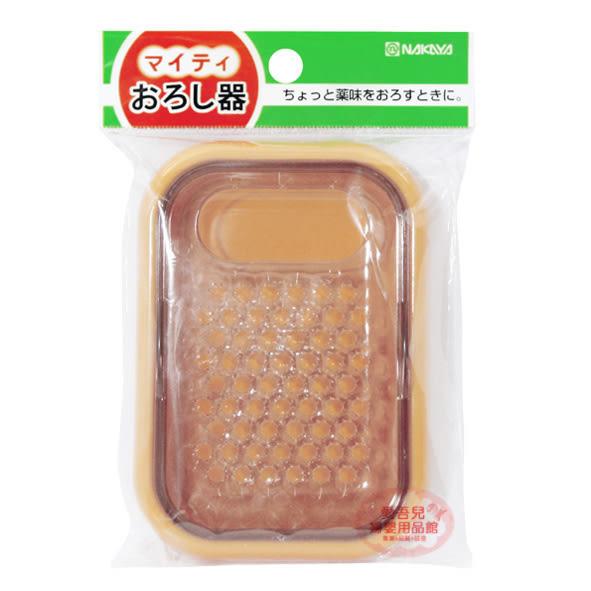 【愛吾兒】攜帶式副食品研磨盒 日本製