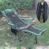 新春狂歡 戶外折疊椅便攜野營兩用午休床椅釣魚沙灘躺椅靠背家用休閒椅