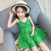 新款吊帶洋裝兒童洋氣公主裙小女孩童裝沙灘裙子夏 女童夏裝  LN2571【東京衣社】
