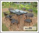 {{ 海中天休閒傢俱廣場 }} G-52 戶外時尚 編藤桌椅系列 40-2 150cm桌椅組(1桌6椅)