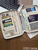 證件收納包 護照保護套機票收納包多功能旅行護照包便攜旅游證件機票護照夾套 玩趣3C