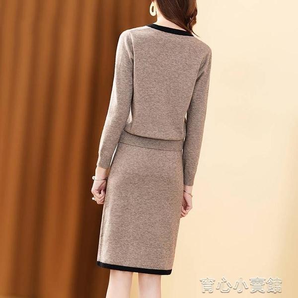 針織洋裝 百搭毛衣女套裝裙兩件套2020秋冬氣質減齡顯瘦針織套裝女連身裙潮 新年特惠