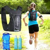 邁路士越野跑步馬拉鬆專用背包戶外運動超輕貼身5L徒步背心式水袋 NMS小明同學