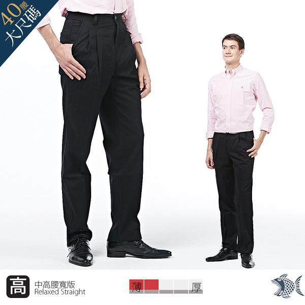 【NST Jeans】經典Black系列 細直紋打摺休閒褲(中高腰寬版) 002(8726) 台製 男 夏季薄款 大尺碼