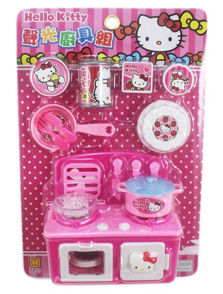 【卡漫城】 Hello Kitty 扮家家酒 聲光廚具組 ㊣版 遊戲組 會發出聲音 ST兒童安全玩具 廚房