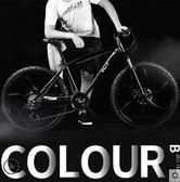 山地車自行車21/24速變速一體輪男女式學生成人減震26寸單車igo 雲雨尚品